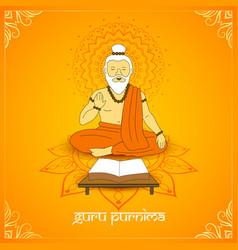 Poster guru blessing all vector