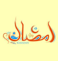 Ramadan kareem generous greeting vector