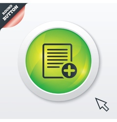 Text file sign icon Add File document symbol vector image