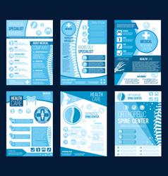 orthopedics health center brochures vector image