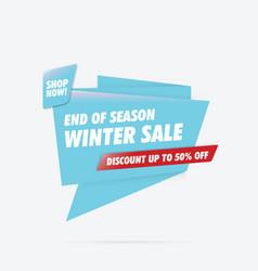Winter sale vector