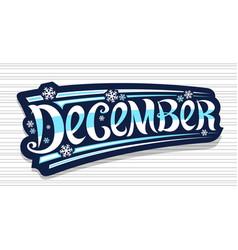 Banner for december vector