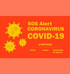 coronavirus symptoms coronavirus outbreak in vector image