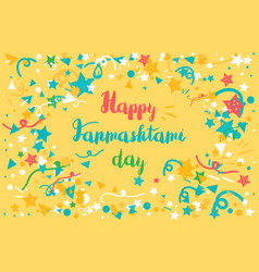 Happy janmashtami day banner vector