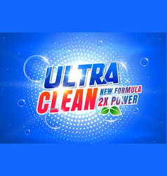 Laundry detergent concept banner for packaging vector