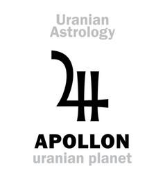 astrology apollon uranian planet vector image