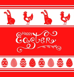 easter ornament vector image