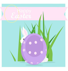 happy easter decoration vector image
