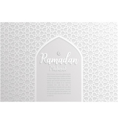Islamic holy month ramadan mubarak background vector