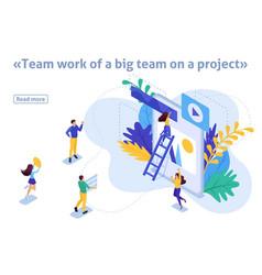 Isometric article banner teamwork vector