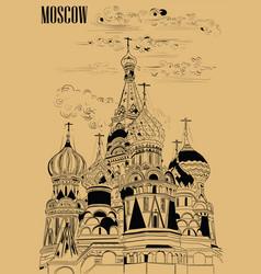 beige moscow-6 vector image