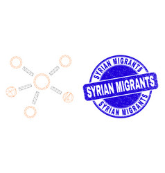 Blue scratched syrian migrants seal and web vector