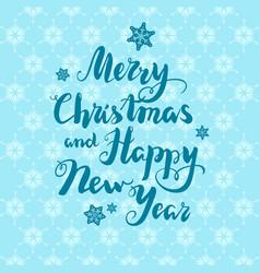 holiday new year vector image