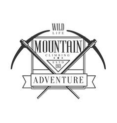 mountain climbing adventure logo mountain hiking vector image vector image