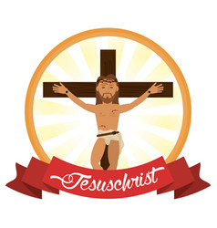 jesus christ crucifixion cross label vector image vector image