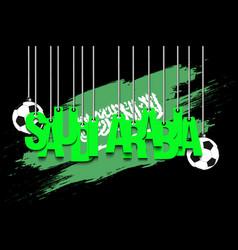 banner the inscription saudi arabia vector image
