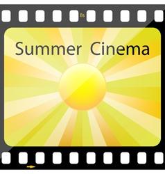 Summer Cinema vector image