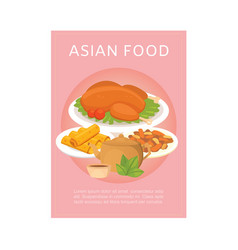 asian food poster with chinese cuisine and vector image