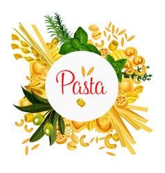 pasta italian macaroni poster vector image