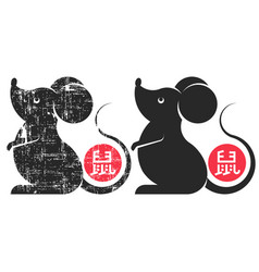 symbol chinese new year rat cny vector image