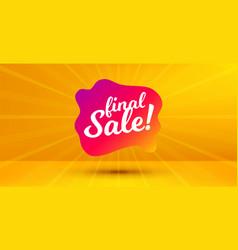Final sale badge discount banner shape vector