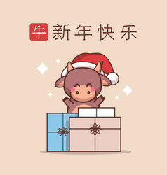 Little ox in santa hat with gift boxes happy new vector