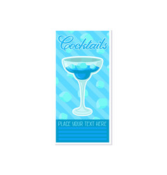 blue alcoholic cocktail banner summer drink vector image