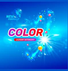 Package design laundry detergent vector