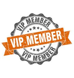 Vip member stamp sign seal vector