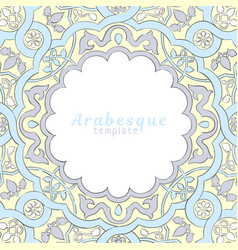Arabic motifs seamless vector