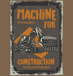 machinery for bulding on dusty background vector image