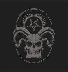 satanic devil skull vector image