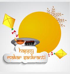 indian festival makar sankranti vector image