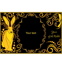 template with sign chinese horoscope rabbit vector image vector image