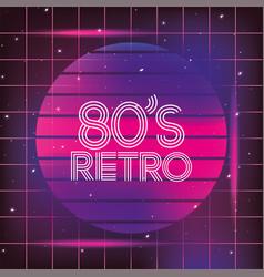 retro geometric sun with neo style vector image