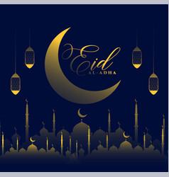 Eid al adha bakrid shiny festival greeting vector