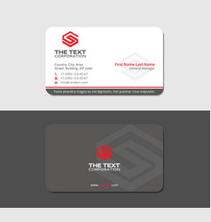 gray business card with red letter s vector image