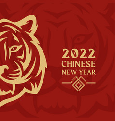 happy new year 2022 greeting card template golden vector image