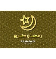 Ramadan greetings arabic ramadam kareem vector