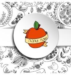 Rosh Hashanah Jewish New Year greeting cards set vector image