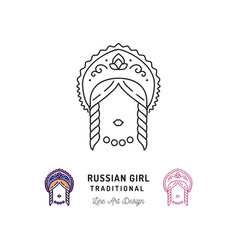 russian girl traditional snow maiden women vector image