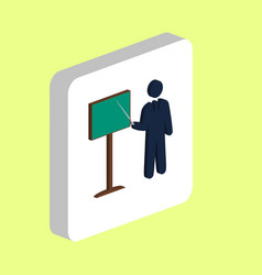 training computer symbol vector image