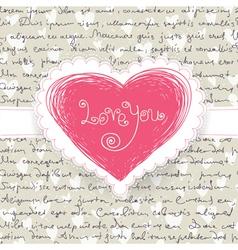 cute valentine background vector image