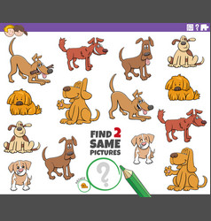Find two same dog picture game for children vector