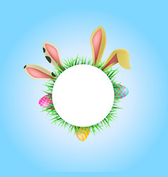 happy easter empty holiday card with bunny ears vector image