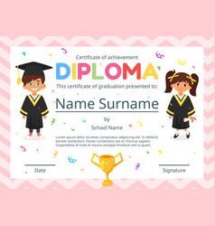 Kids diploma certificate for preschool vector