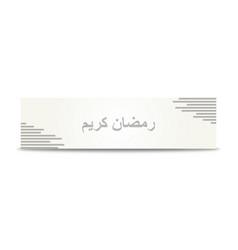 Ramadan kareem banner kareem mean vector