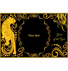 template with sign chinese horoscope tiger vector image vector image