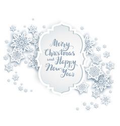 Snowy festive banner vector