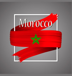 Morocco flagofficial national moroccan 3d vector